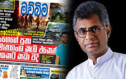 Champika Withdraws Defamation Cases Against Mawbima Newspaper