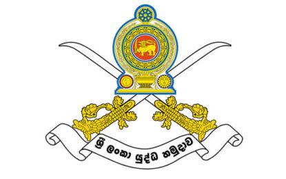 President Promotes 5 Brigadiers to Major General Rank & 34 Captains to Major Rank.