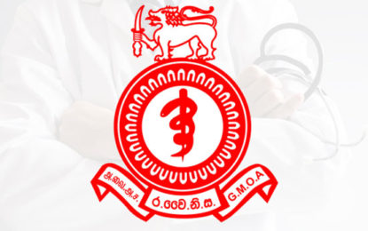 Kotalawala Medical Faculty Lecturers Ready To Boycott Lectures to SAITM Students…