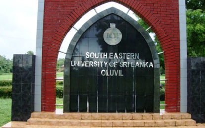 New Competent Authority Appointed To South Eastern University.