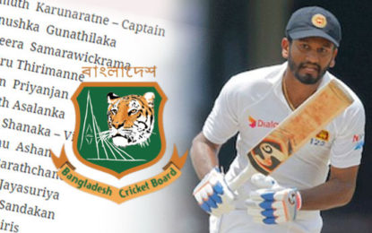 Sri Lanka 'A' Team Squad For Bangladesh Tour