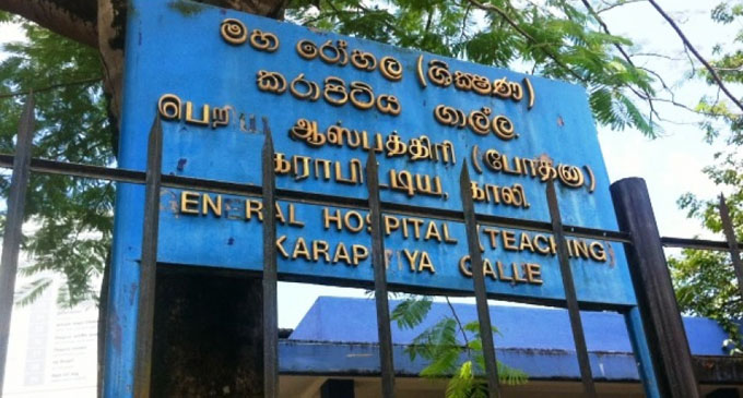 Health Ministry denies reports that heart surgeries at Karapitiya Hospital have been halted