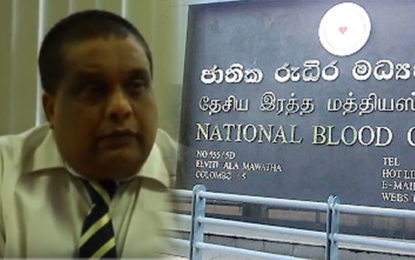 National Blood Bank's Director General Removed from Post with Immediate Effect