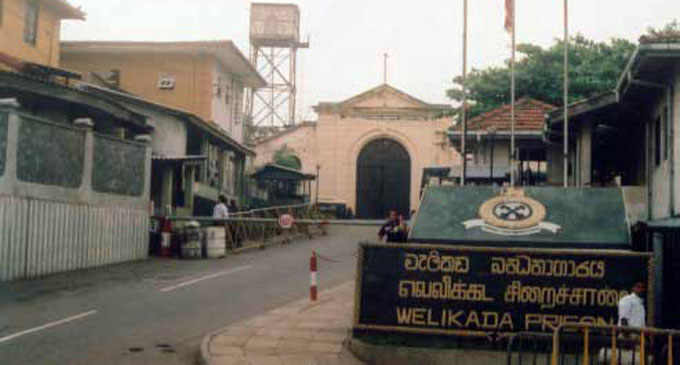 Special Officer assigned to probe Welikada Prison protest