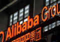 Sri Lanka to ink agreement with China's Alibaba to attract more tourists