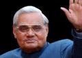 Sri Lankan Leaders, Top Bureaucrats pay tributes to Vajpayee