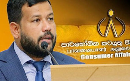Minister Bathiudeen calls report from CAA on latest developments on wheat flour