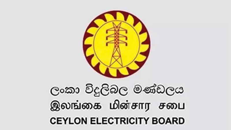 PUBLIC UTILITIES COMMISSION AND CEB CALLED TO COURTS