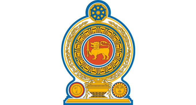 FAST NEWS Gazette issued banning full face veil in Sri Lanka - FAST NEWS