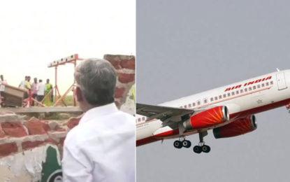 Air India flight from Tiruchirappalli to Dubai hits compound wall, diverted to Mumbai