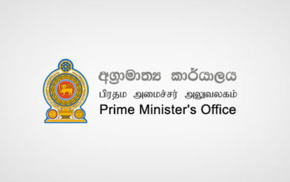 Twelve steps must follow to bring forth No-Confidence Motion – Prime Minister's Office