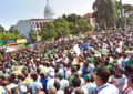 Massive public demonstration by UNP today