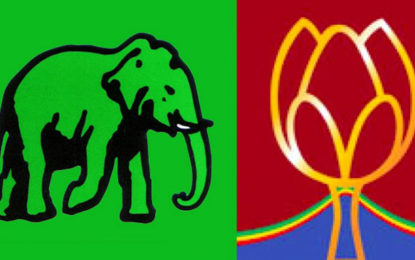 UNP, SLPP disappointed that All-Party Meeting concluded inconclusive
