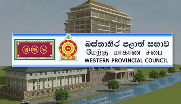 Western Provincial Council's 2019 budget passed