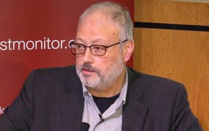 Saudi Arabia rejects US Senate position on Jamal Khashoggi