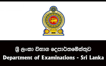 Accepting applications for 2019 A/L Examination commenced