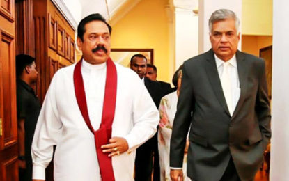 Premier to seek Cabinet approval for Rajapaksa's request