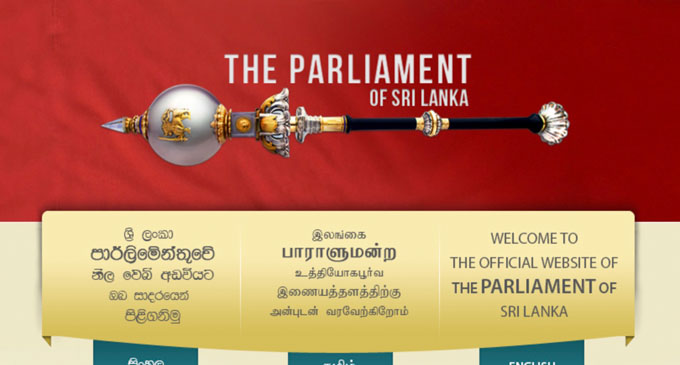 Parliament website edited to recognise Rajapaksa as Parliamentarian