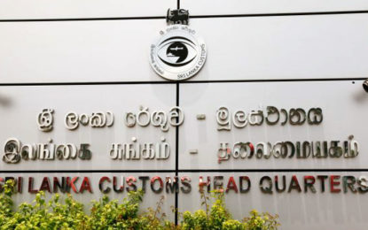 H. G. Sumanasinghe appointed Customs Acting DG