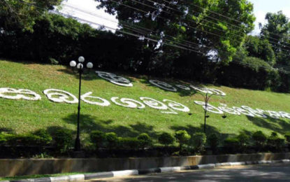 Fifty-four University students suspended over ragging