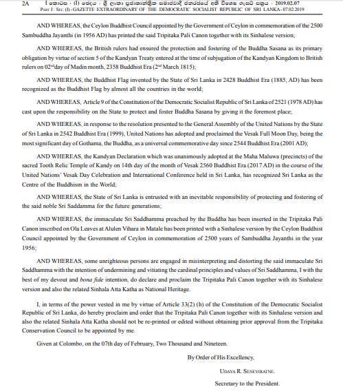FAST NEWS Gazette declaring 'Tripitaka' as National heritage issued