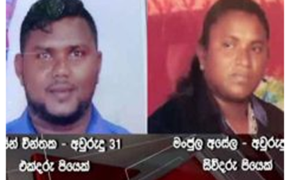 Two more police officers arrested over Rathgama murders remanded