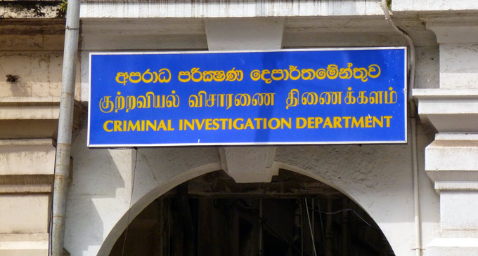 CID records statement from Ravi's daughter
