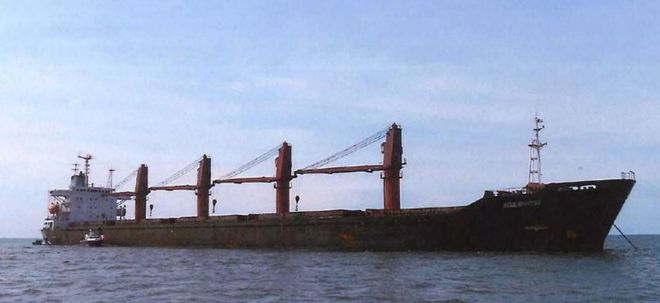 North Korea demands return of ship seized by US