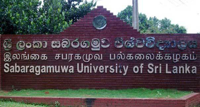 Sabaragamuwa Uni. to reopen next week