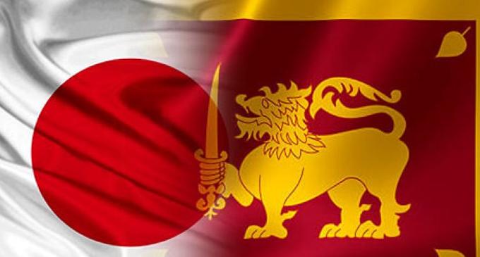 SL-Japan discuss Counter Terrorism measures