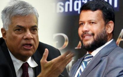 """CID report clears Rishad"" – Premier"