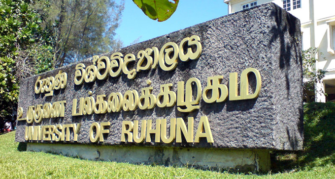 Ruhunu Uni. temporarily closed
