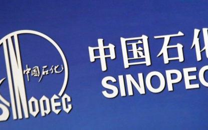 China's Sinopec sets up fuel oil unit in Sri Lanka