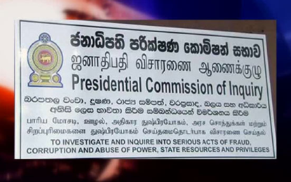 Presidential Commission Concludes Investigations on Two More Complaints