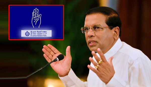 SLFP Central Working Committee Meets This Evening