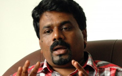 JVP Anurakumara Seeks a Copy of the CB Bond Commission Report From Presidential Secretariat