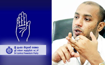Any Member of SLFP found Supporting SLPP to be Sacked