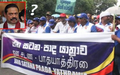 "Mahinda Not Participated Today's ""Padra Yatra"""