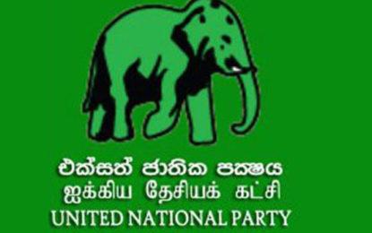 UNP Central Working Committee Meeting Next week