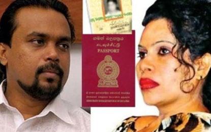 Shashi Weerawansa's Passport Cheating Case