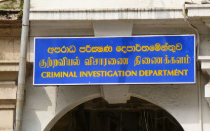 Mevan Silva Appointed as the New CID Director