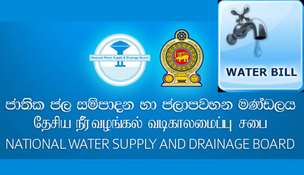 Pay water bills without delay – NWSDB