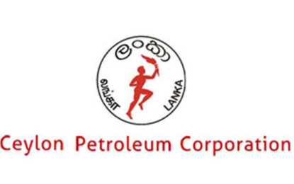 CPC Announces Plans to Import Extra Fuel