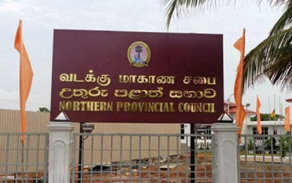 Northern Provincial Council Postpones Debate on  20th Amendment to the Constitution.