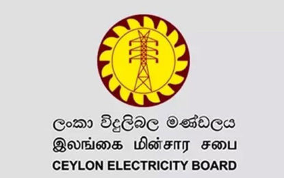 Now 60% of the Country's Power Supply on Hydro Electricity