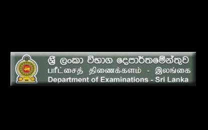 Dept. Of Examination Announces Payment of Exam Fees Through District & Divisional Secretariats