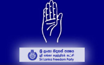 SLFP Appointed Several New Seat Organisers for the North Central Province.