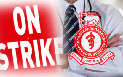 A Token Strike by GMOA in North Central Province Hospitals