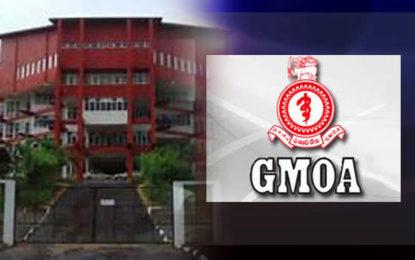 GMOA Suspended Struggle Against SAITM Temporarily