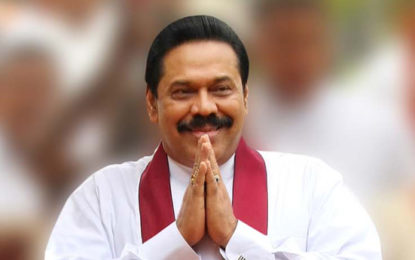 Mahinda Welcomes The Recommendation Of The Bond Commission To Investigate Bond Issues Made During His Tenure?